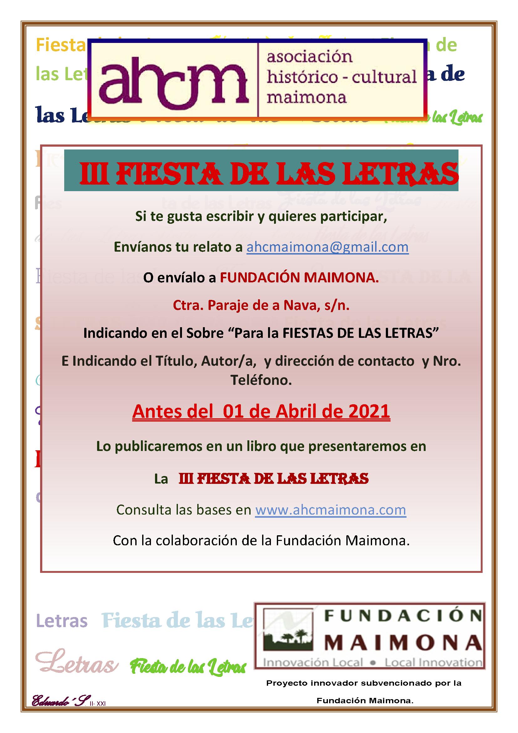 La Fiesta De Las Letras
